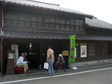 東海道蒲原宿の志田邸です。