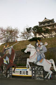 衣川荘のところにある衣川城です。