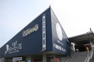 気仙沼の海鮮市場「海の市」です。